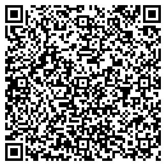 QR-код с контактной информацией организации Спанч БОБ