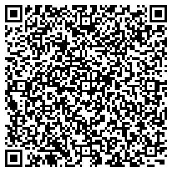 QR-код с контактной информацией организации ТОО «Alimp SAMA LTD»