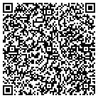 QR-код с контактной информацией организации ЕРТИС-ЭЛЕКТРОНИКС