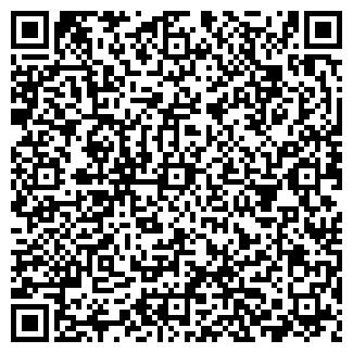 """QR-код с контактной информацией организации ТОО """"АШК"""""""