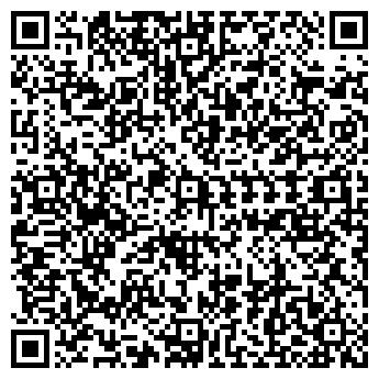 """QR-код с контактной информацией организации ТОО """" Каратал КЗ """""""