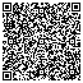 """QR-код с контактной информацией организации ИП """"Шахов"""""""