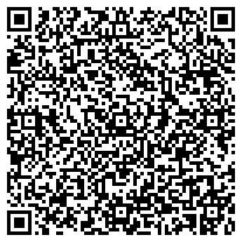 QR-код с контактной информацией организации СПД Кобылинский А.С.