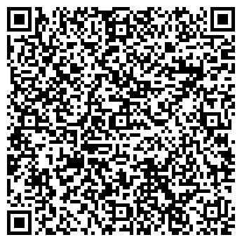QR-код с контактной информацией организации Стереолайф