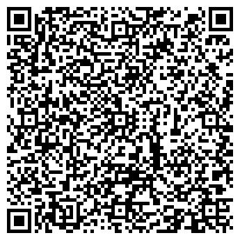 """QR-код с контактной информацией организации """"Альма"""""""