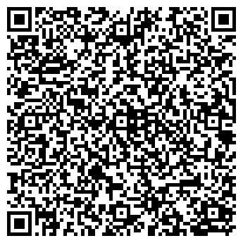 """QR-код с контактной информацией организации ООО """"Лайф Стрим"""""""