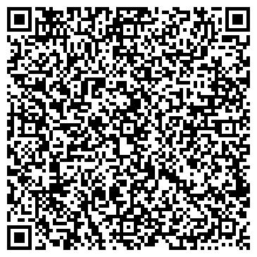 """QR-код с контактной информацией организации Интернет-магазин """"TD-LINE"""""""