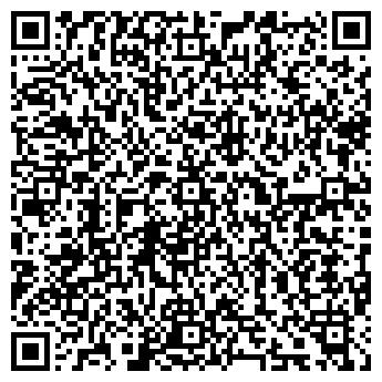 """QR-код с контактной информацией организации Общество с ограниченной ответственностью """"СТОЛПЛИТ""""МФ, ТОО """"Наиирим"""""""
