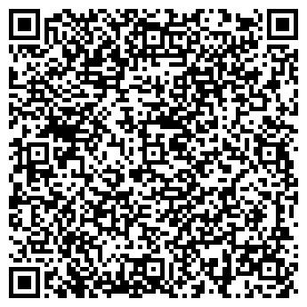 """QR-код с контактной информацией организации ТОО """"Nataly"""""""