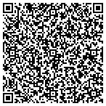"""QR-код с контактной информацией организации ТОО """"Торговля и Логистика"""""""