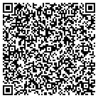 """QR-код с контактной информацией организации ТОО """" Нескучный сад"""""""