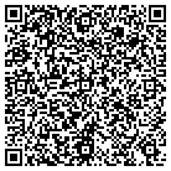 QR-код с контактной информацией организации ТОО «Марсель Петролеум»