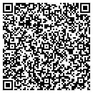 QR-код с контактной информацией организации Жана Алан
