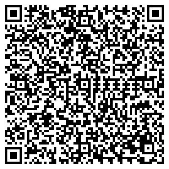 QR-код с контактной информацией организации Inter Expo