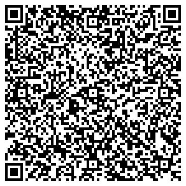 """QR-код с контактной информацией организации OOO""""Атракцион"""""""