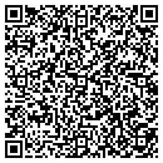 QR-код с контактной информацией организации ЦЕМИНВЕСТ