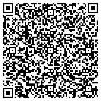 QR-код с контактной информацией организации Стиль 2004, ЧП