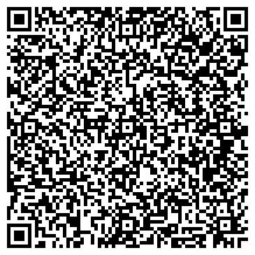 """QR-код с контактной информацией организации Интернет-магазин """"Pro100Sport"""""""
