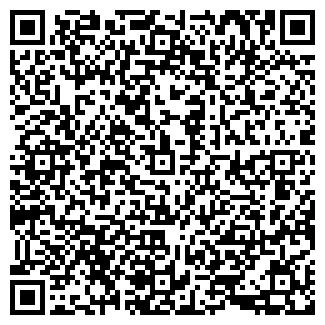QR-код с контактной информацией организации ИП Кондр