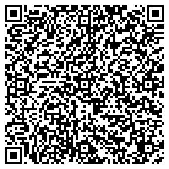 QR-код с контактной информацией организации ООО Kinezis.ua