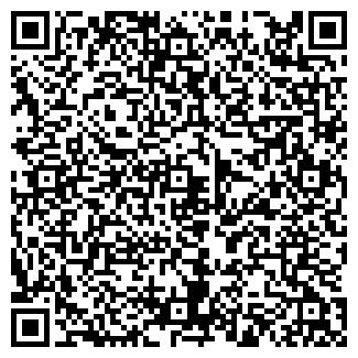 QR-код с контактной информацией организации УОР-РГР, ТОО