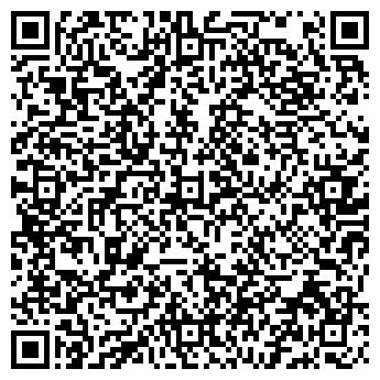 QR-код с контактной информацией организации АртикоТрейд