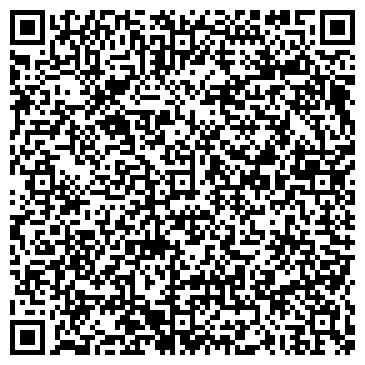 QR-код с контактной информацией организации Спец-сейфы