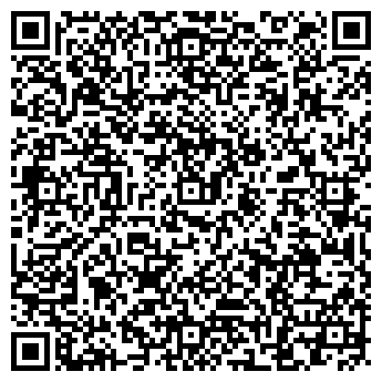 """QR-код с контактной информацией организации ООО """" Мебель-Элит """""""
