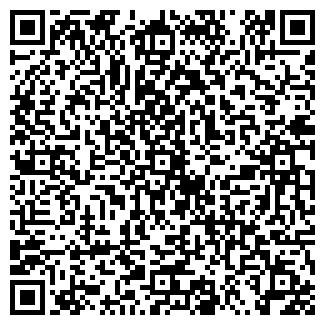 QR-код с контактной информацией организации АрхБет, УП