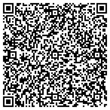 QR-код с контактной информацией организации РАСЧЕТНО-КАССОВЫЙ ЦЕНТР МОРОЗОВСК