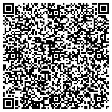 QR-код с контактной информацией организации StyleDesignStudio, ООО