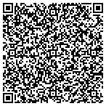QR-код с контактной информацией организации АртСтудиоЛайт, ООО