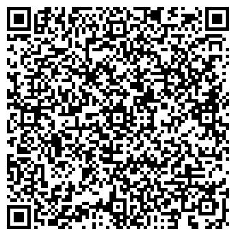 QR-код с контактной информацией организации Мороз Г. А., ИП