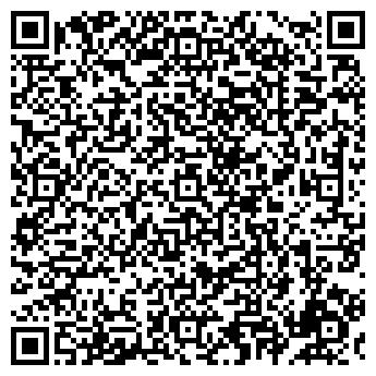 QR-код с контактной информацией организации АГРОМЕЖХОЗСТРОЙ АО