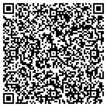 QR-код с контактной информацией организации Мебельспектр, СООО