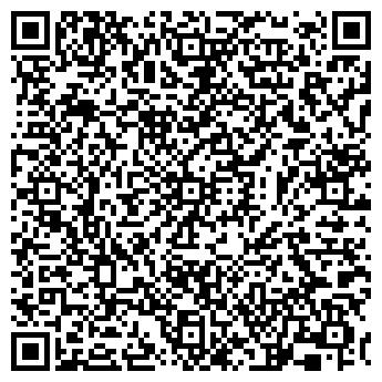 QR-код с контактной информацией организации Китос-Агро, СООО