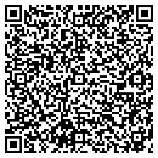 QR-код с контактной информацией организации ТЕЛЕНЕДЕЛЯ