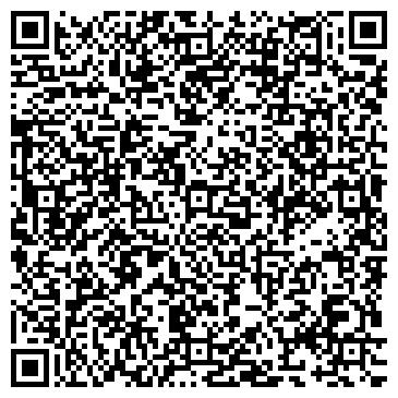 QR-код с контактной информацией организации АДМИНИСТРАЦИЯ МОРОЗОВСКОГО РАЙОНА