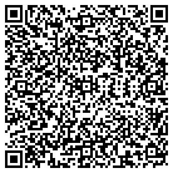 QR-код с контактной информацией организации Волис, ОДО