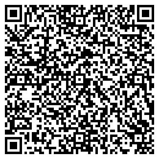QR-код с контактной информацией организации Кацуба П. С., ИП