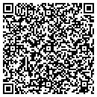 QR-код с контактной информацией организации Дрова, ОАО