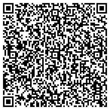 QR-код с контактной информацией организации Мебель 21 век, ЧПТУП