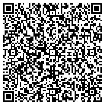 QR-код с контактной информацией организации АртВинил, ООО