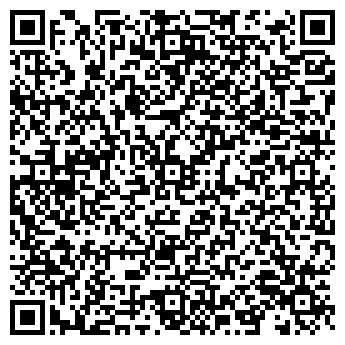 QR-код с контактной информацией организации ХэлсОфис, ООО