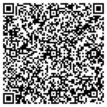 QR-код с контактной информацией организации Мехо-М, ООО