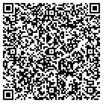 QR-код с контактной информацией организации МЕБЕЛЬСЕРВИС. Азарова М. Ю., ЧУПП
