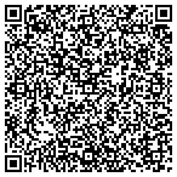 QR-код с контактной информацией организации МОРОЗОВСКИЙ МОЛОКОЗАВОД, МП