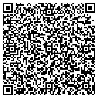 QR-код с контактной информацией организации Ardeco, АО