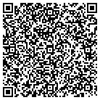 QR-код с контактной информацией организации Абсолютдрев, ООО