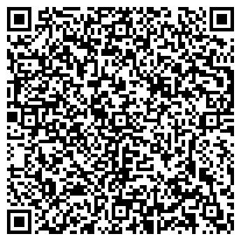 QR-код с контактной информацией организации Фаустус, ООО